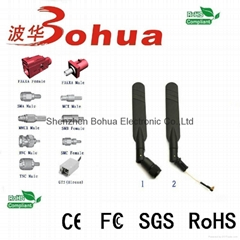 5.8G-BHW06---6dBi Indoor 5.8GHZ Rubber antenna