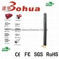 GSM-BH003 (GSM/AMPS Quad Band Antenna)