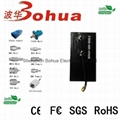 GSM-BH012(Mini Five band PCB Antenna)