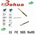 WIFI-BH049---2.0dBi 2.4G mini PCB internal antenna