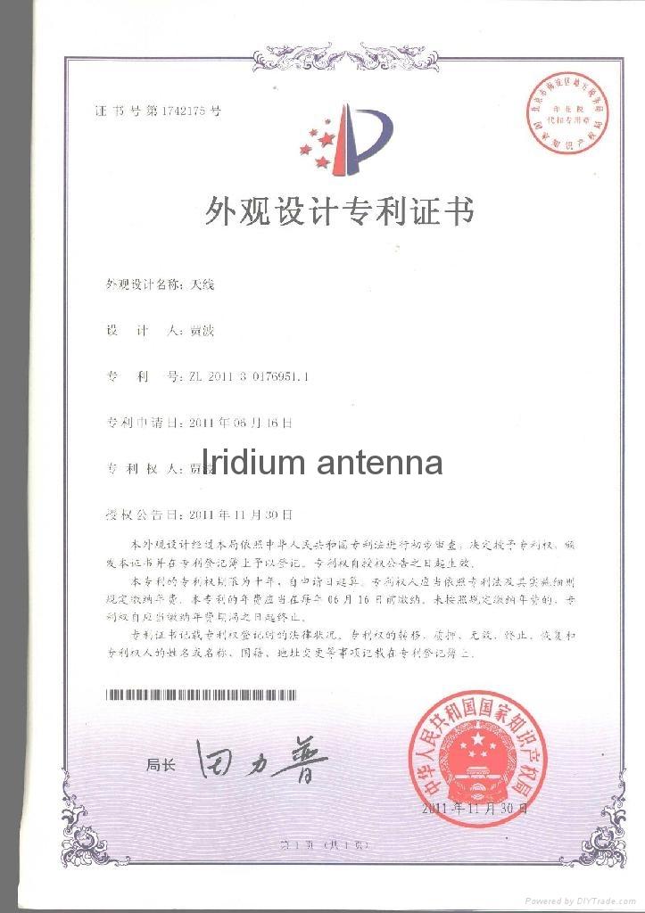 Antenna Patent
