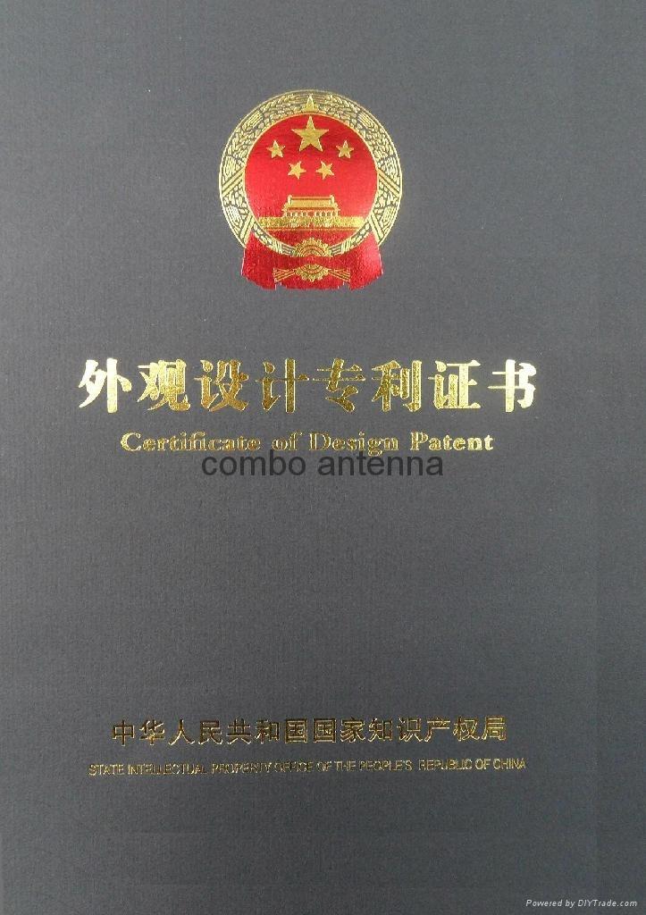 Combo antenna patent