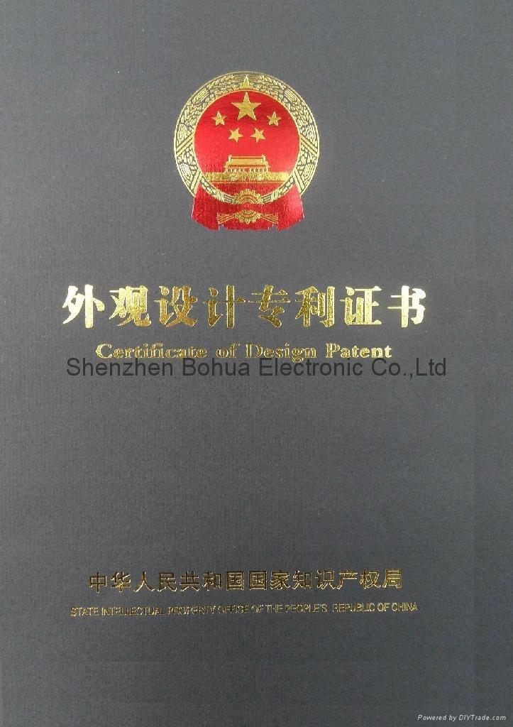 GPS antnena patent