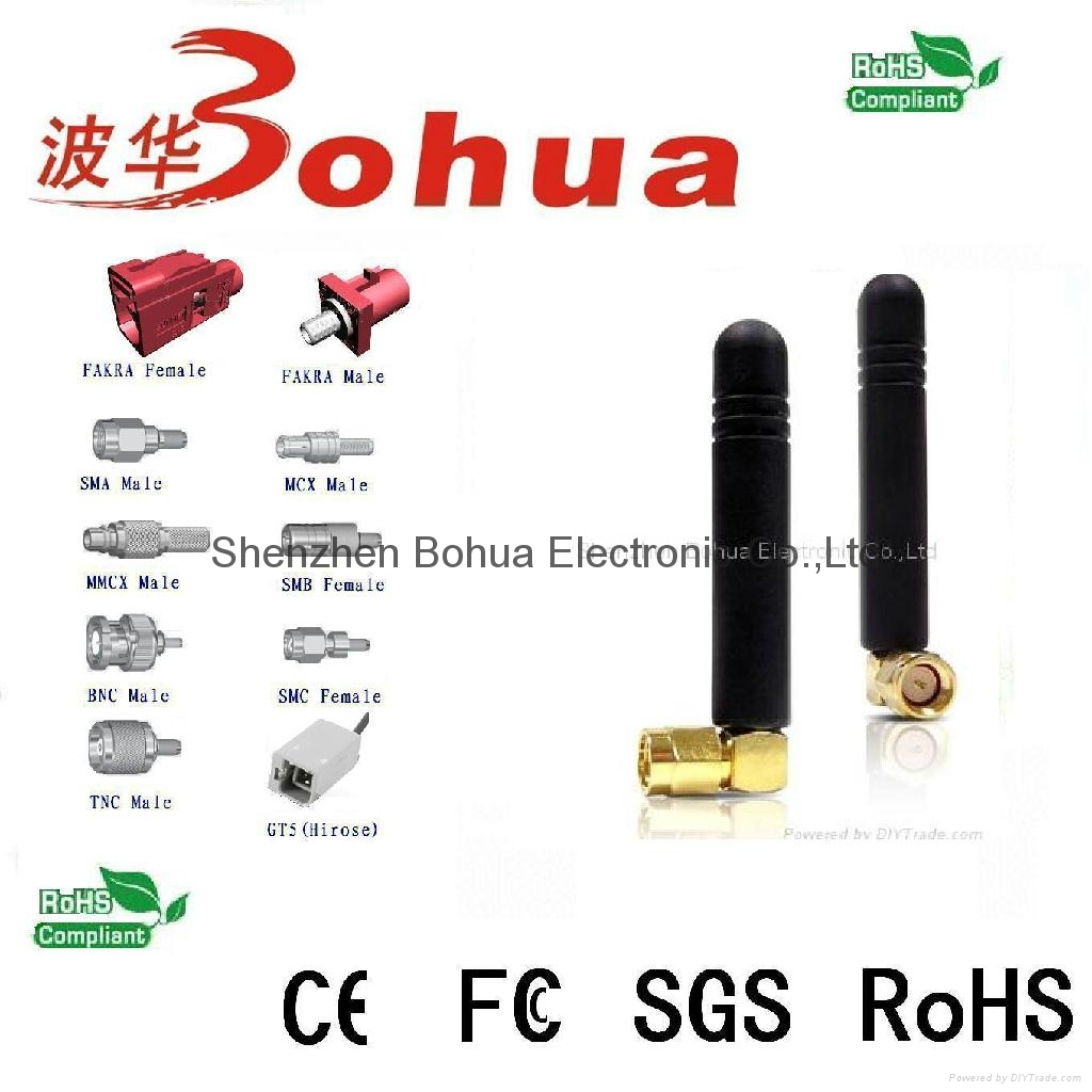 BH-433-014 (433MHz rubber antenna) 1