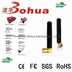 BH-433-014 (433MHz rubber antenna)