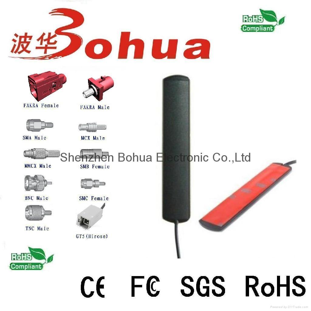 gsm antenna--GSM-BH002 1