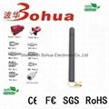 GSM-BH007 (GSM/AMPS Quad Band Antenna)