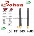 GSM-BH008 (GSM/AMPS Quad Band Antenna)