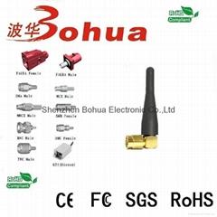 GSM-BH015 (GSM Quad Band Antenna)