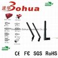 GSM-BH022 (GSM/GPRS Antenna)