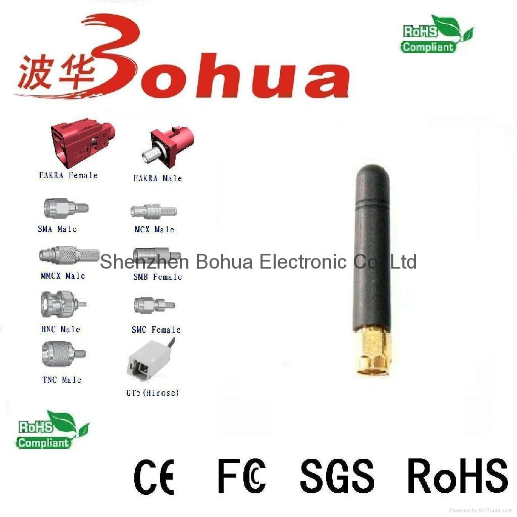 GSM-BH010 (GSM Quad band antenna)