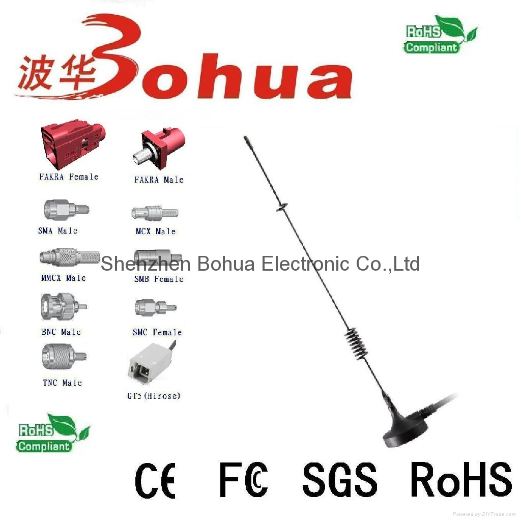 GSM-BH025(High 5.0dB gain GSM/AMPS/GPRS Antenna) 1