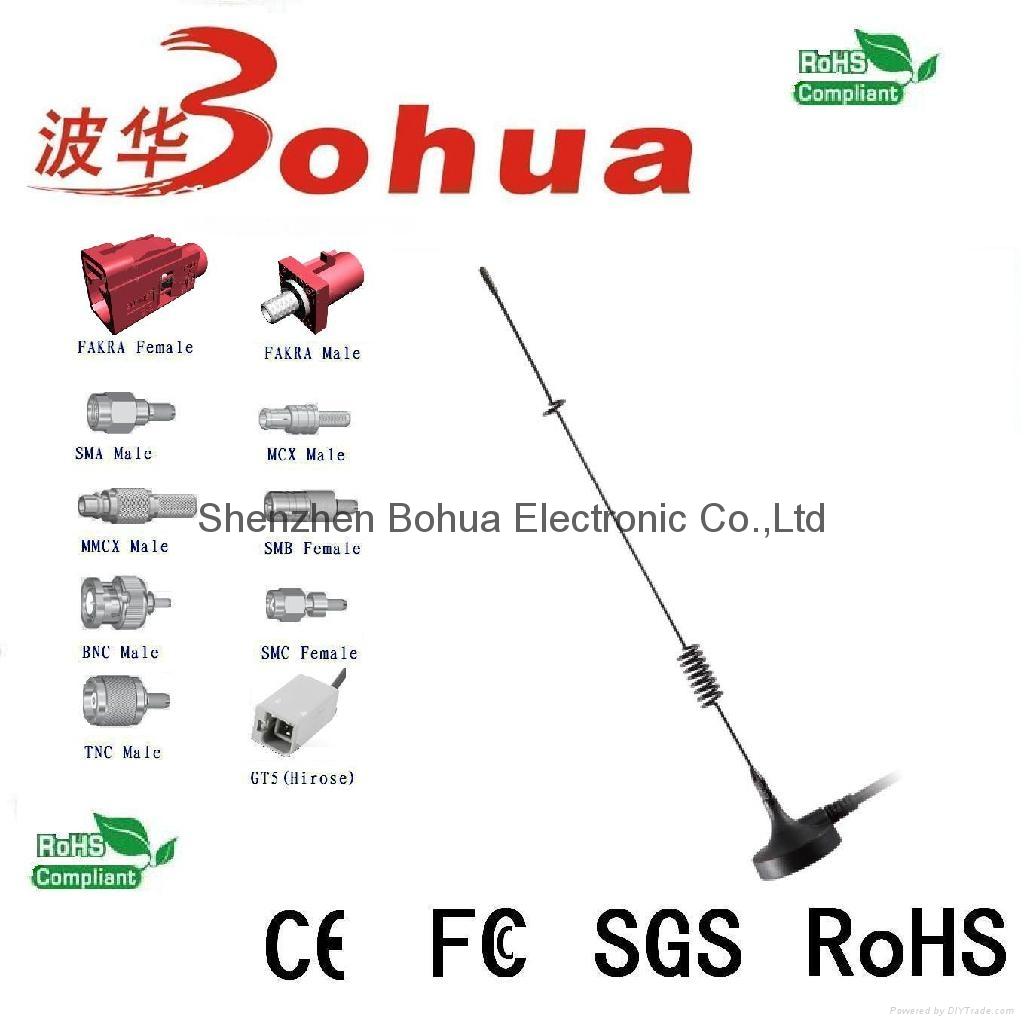 GSM-BH025(High 5.0dB gain GSM/AMPS/GPRS Antenna)