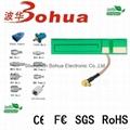 GSM-BH028(Mini Quad band Antenna) 1