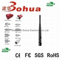GSM-BH039(GSM quad band antenna)
