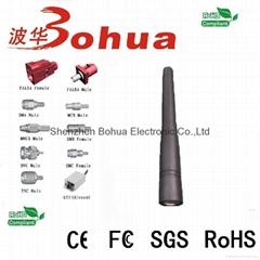 GSM-BH042(GSM quad band built-in SMA antenna)
