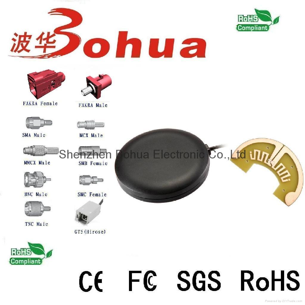 GSM-BH048(GSM Car antenna) 1