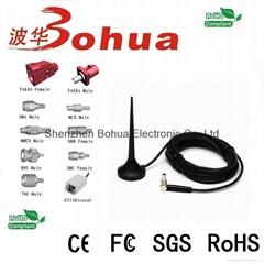 GSM-BH050(GSM antenna)