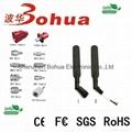 WIFI-BH052--4.5dB 2.4G/5.8G Indoor AP antenna