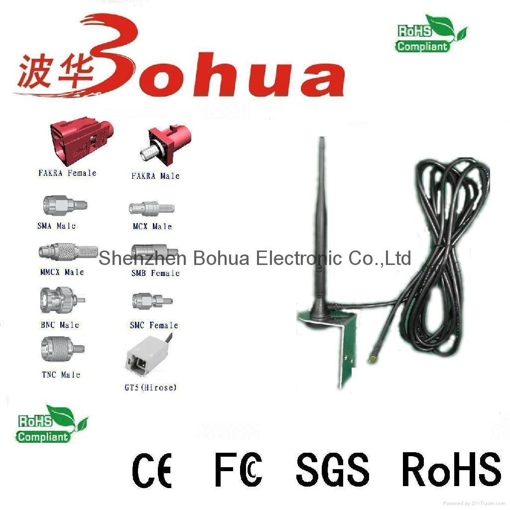 GSM-BH051(GSM wall mount antenna) 1