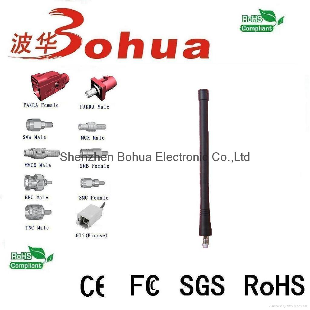 GSM-BH053(GSM dual band antenna) 1