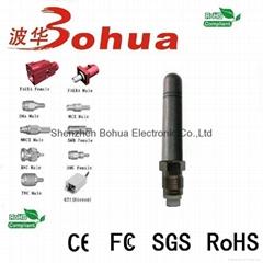 GSM-BH010-FME(GSM quad band antenna)