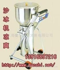 台湾沙冰机