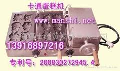 台湾卡通蛋糕机
