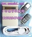 卷帘门遥控器 1