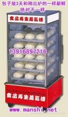 食品再生蒸氣機包子機