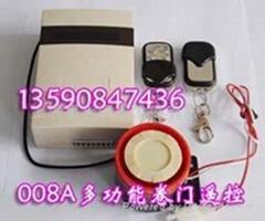 008A捲簾門遙控器