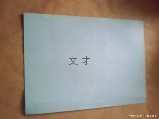 Leather Paper Cover 2