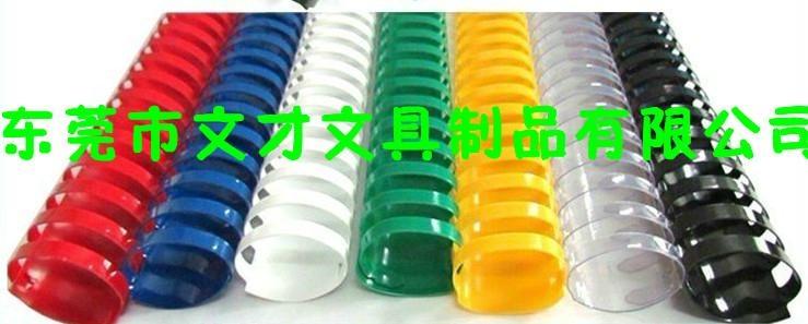 38mm Big sale office plastic ring binder folder for paper 1