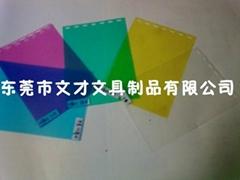 A4 0.2mm PP matt leather book cover