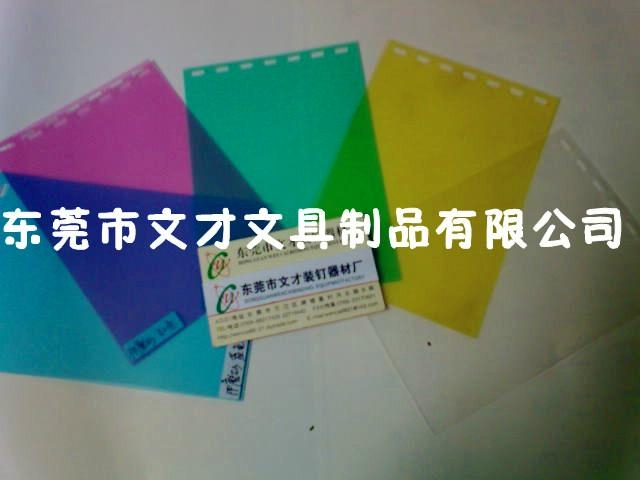 A4 0.2mm PP matt leather book cover binding for protection  2