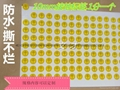 PVC Self-adhesive Label Grounding Sticker Earthing Tags Print Yellow Black word