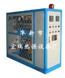 压延热辊导热油加热器