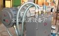 防爆导热油电加热器