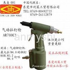 臺灣東立AR700C1氣動拉釘槍