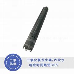 德国进口RG二氧化氯电极传感器探头4-20MA输出RS485通讯