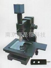 微分干涉导电粒子分析检测显微镜
