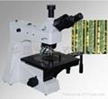 微分干涉金相顯微鏡DIC