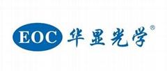 深圳市华显光学仪器有限公司
