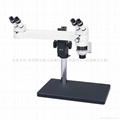 GLMOI-700  体视显微镜价格