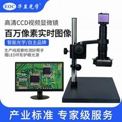EOC华显光学130万工业视频显微镜VGA接口视屏显微镜