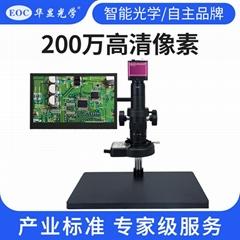 EOC华显光学200万工业视频显微镜HDMI接口视屏显微镜