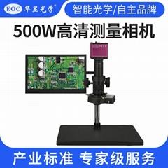 EOC華顯光學500萬高清視頻視屏顯微鏡