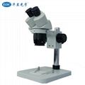 EOC华显光学体视显微镜10-40倍连续变倍专业体式显微镜