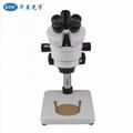 EOC华显光学三目体视显微镜7-45倍连续变倍专业体式显微镜