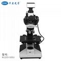 EOC華顯光學金相顯微鏡拍照測